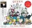 画像1: Queen-UN AUTRE MONDE - DEMOS & OUTTAKES - 【2CD】 (1)