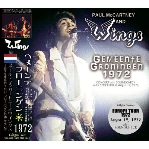 画像1: PAUL McCARTNEY / GEMEENTE GRONINGEN 1972 【2CD】 (1)
