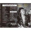 画像2: PAUL McCARTNEY / GEMEENTE GRONINGEN 1972 【2CD】 (2)