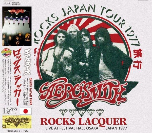画像1: AEROSMITH / ROCKS LACQUER 1977 【CD】 (1)