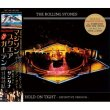 画像1: THE ROLLING STONES / HOLD ON TIGHT - definitive version - 【3CD】  (1)