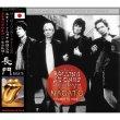 画像1: THE ROLLING STONES / BRIDGE TO BABYLON JAPAN TOUR 1998 NAGATO 【2CD】  (1)