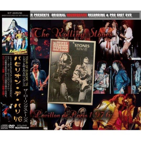 画像1: THE ROLLING STONES / PAVILLON DE PARIS 1976 【2CD+DVD】 (1)
