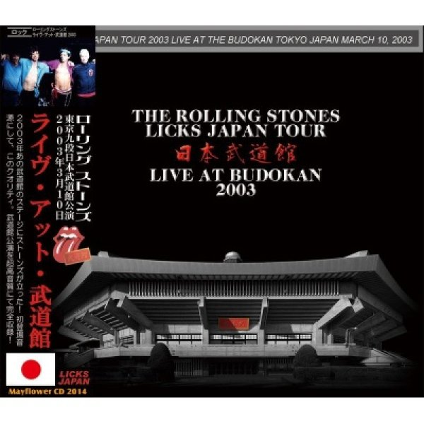 画像1: THE ROLLING STONES / LIVE AT BUDOKAN 2003 【2CD】 (1)
