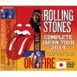 画像1: THE ROLLING STONES / COMPLETE JAPAN TOUR 2014 【3DVD】  (1)