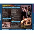 画像2: THE ROLLING STONES / DIRTY WORK SESSIONS 【3CD】  (2)