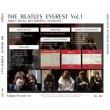 画像4: THE BEATLES / EVEREST Vol.1 【6CD】  (4)