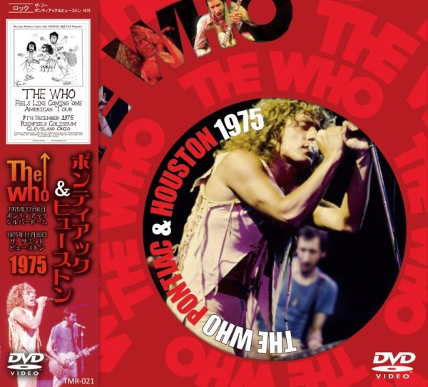 画像1: THE WHO / PONTIAC & HOUSTON 1975 DVD  (1)