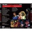 画像2: THE WHO / PONTIAC & HOUSTON 1975 DVD  (2)