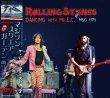 画像1: THE ROLLING STONES 1975 DANCING WITH Mr.EC 2CD  (1)