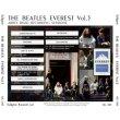画像6: THE BEATLES / EVEREST Vol.3 【6CD】  (6)