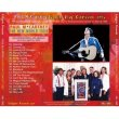 画像2: PAUL McCARTNEY / EARTH DAY CONCERT 1993 CD  (2)