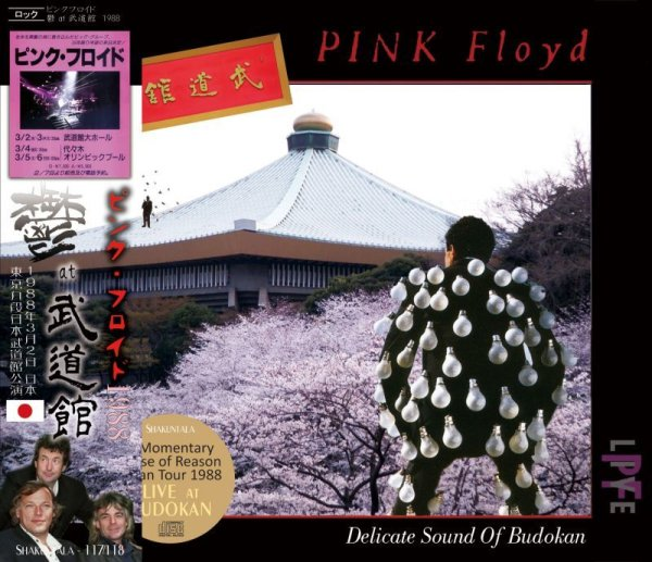 画像1: PINK FLOYD 1988 DELICATE SOUND OF BUDOKAN 2CD (1)