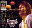 画像1: PAUL McCARTNEY 1975 WINGS BIRMINGHAM 2CD  (1)