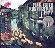 画像1: PINK FLOYD 1977 RUN PIGS RUN 2CD  (1)