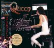 画像1: QUEEN 1977 LOS ANGELES FORUM 2CD  (1)