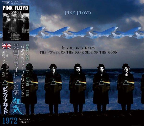 画像1: PINK FLOYD 1972 THE POWER OF THE DARK SIDE 2CD  (1)
