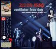 画像1: THE ROLLING STONES 1972 VENTILATOR FREE DAY 2CD (1)