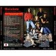 画像2: RAINBOW 1978 MAIDO IN OSAKA 2CD  (2)
