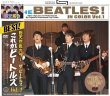 画像1: THE BEATLES / THE BEATLES IN COLOR Vol.1 DVD  (1)