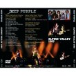 画像2: DEEP PURPLE 1985 ALPINE VALLEY DVD  (2)