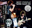 画像1: DEEP PURPLE 1985 ALPINE VALLEY DVD  (1)