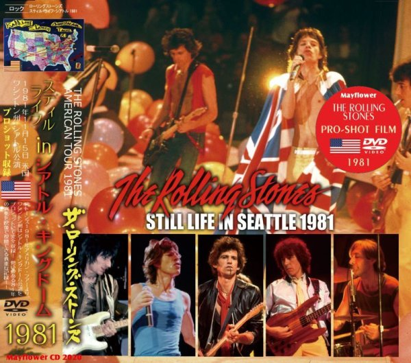 画像1: THE ROLLING STONES 1981 STILL LIFE IN SEATTLE DVD  (1)