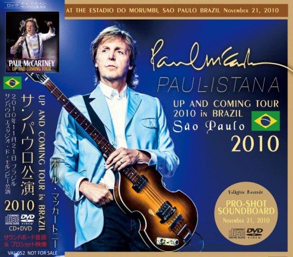 画像1: PAUL McCARTNEY 2010 PAUL-ISTANA CD+DVD (1)